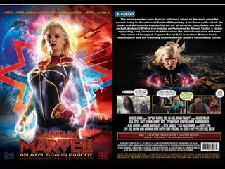 Капитан Марвел: XXX с участием Aubrey Kate, Kenzie Taylor, Ana Foxxx, Lacy Lennon \ Captain Marvel XXX (2019)