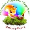Семинары Ирины Черникиной в Томске