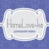 HomeLoveka Декор Прованс Кантри Шебби