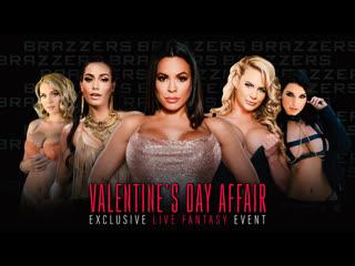 Demi Sutra, Desiree Dulce, Emily Willis, Gabbie Carter, Ivy Lebelle, LaSirena69, Luna Star, Phoenix Marie, Valentina Nappi