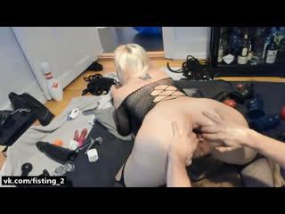 Anal Fisting Webcam