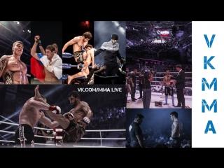 VK MMA TV