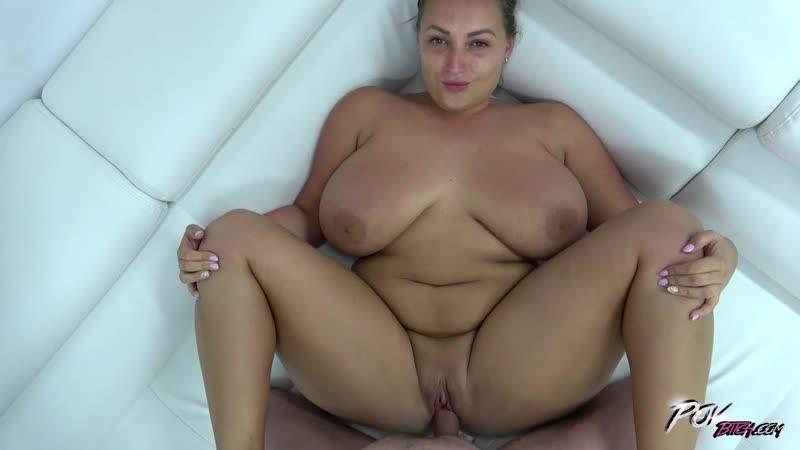 Трахнул игривую толстушку с большими сиськами, sex milf POV wife mom