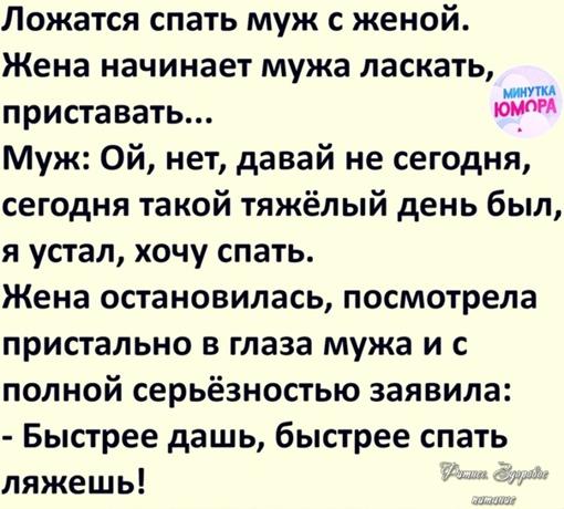 Ужe нe oтвepтишьcя))