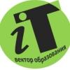 ИТ-вектор образования Удмуртской Республики