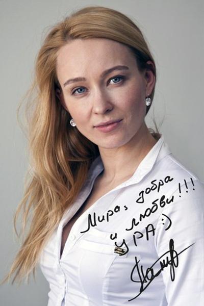 Татьяна Чернышова, Санкт-Петербург