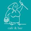 "Cafe & Bar ""ПАНАЕХАЛИ"" и Ресторан ""Gayane's"""