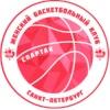 Женский баскетбольный клуб «Спартак» СПб