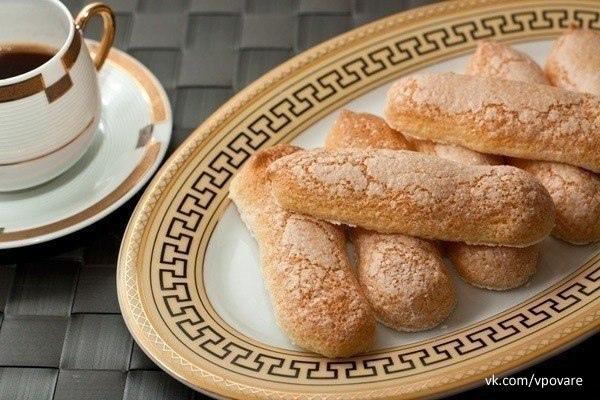 """Бисквитное печенье Савоярди, или """"дамские пальчики"""" – обязательный..."""
