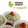 Полезные сладости в Санкт-Петербурге
