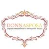 """""""Donna sposa"""" вечерние и свадебные платья"""