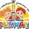 Ваш любимый интернет-магазин для детей и семьи!