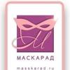Маскарад - экскурсии и праздники в Петербурге