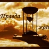 Вечер Хвалы и Поклонения!