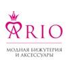 ARIO - модная бижутерия и аксессуары