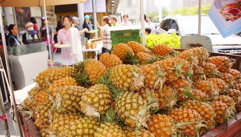 Власти Тайваня призвали жителей есть больше ананасов после запрета на импорт в Китай