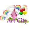 Art City Организация праздника под ключь