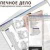 """""""Печное дело"""" от Karasoft Design"""
