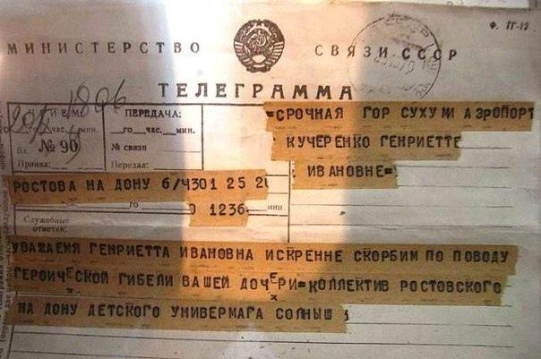 Как советская стюардесса Надежда Курченко встала на пути террористов, пытавшихся...