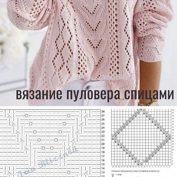 Схема узора этого нежного пуловера.