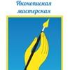 Икона в доме. Ikonu.ru