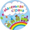 Детский магазин Маленькая страна