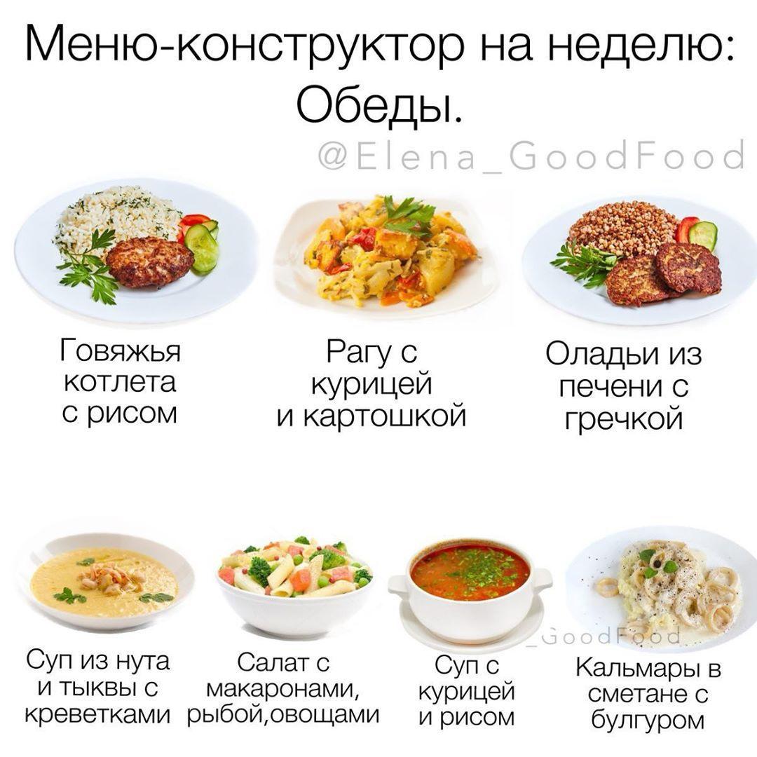Отличные завтраки