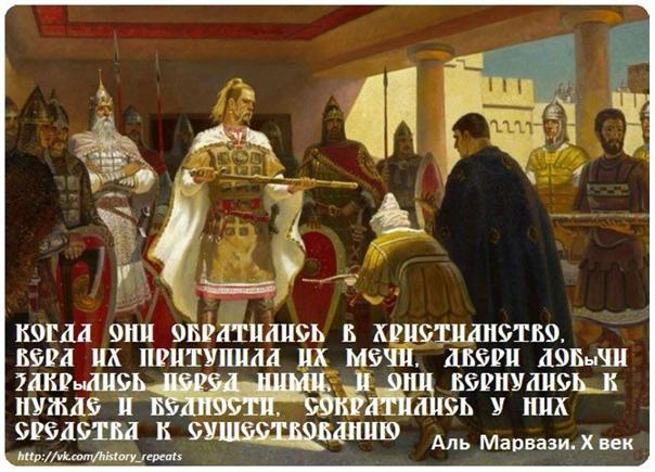 О вреде предательства своих предков(смене своей национальной идеологии на идеологию врага)