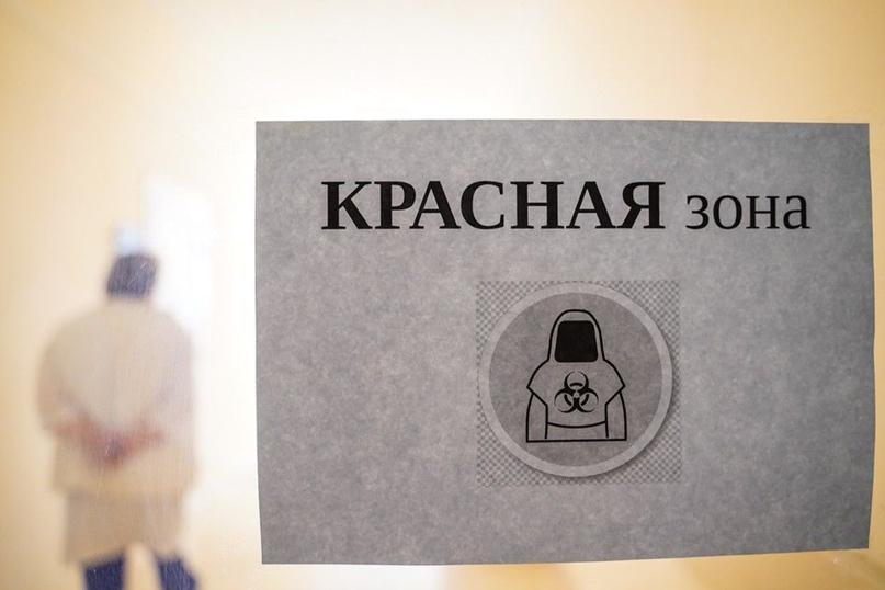 Стало известно, кого убил коронавирус 23 февраля в Самарской области