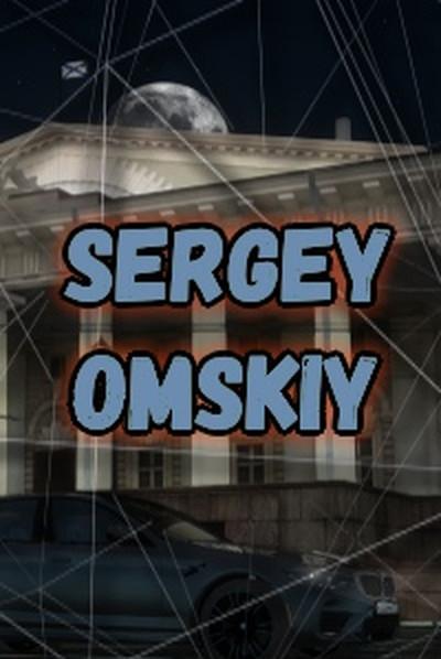Сергей Омский, Омск