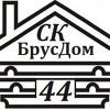 БрусДом44