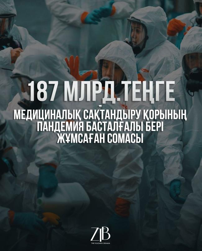 Әлеуметтік медициналық сақтандыру қорының басшысы Болат Төкежанов 2020 жылдың на...