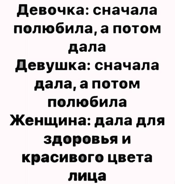 Вот правильный подход)