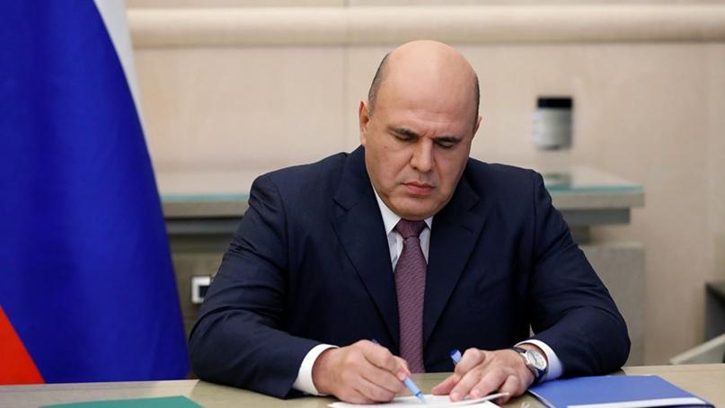 ⚡Мишустин поддержал предложение ввести нерабочие дни по всей России с 30 октября по 7 ноября... [читать продолжение]