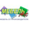 Интернет-магазин мебели Mebel-art