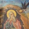 Приход Свято-Ильинского храма г. Выборга