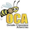 Корпоративное страхование в Москве