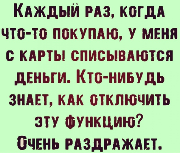 Хороший вопрос, подскажите, срочно!