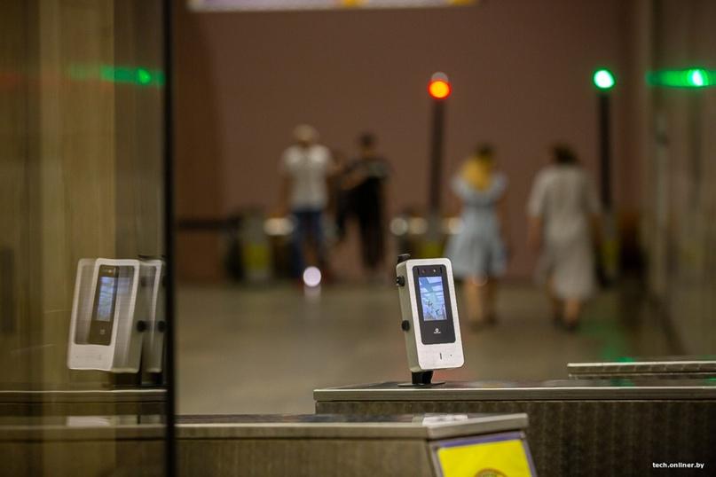 На трех станциях метро появилась биометрическая оплата «по лицу»