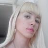 Margarita Grinevich