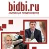 Bidbi- недвижимость, работа, авто, товары услуги