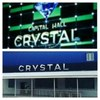 Capitall Hall Crystal - банкетный зал Улан-Удэ