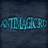 Антимагия | antimagic.ru | Шарлатаны и мошенники