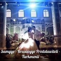 Самые-Красивые Представители-Туркмении, Ашхабад
