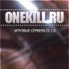 ONEKILL.RU | Ваша Игровая Площадка