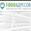 1000 ADRESOV.RU