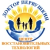 Доктор Первушкин. Остеопат в Нижнем Новгороде