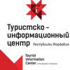 Туристско-информационный центр Мордовии