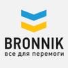 Bronnik