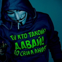 АндрейКарнаков